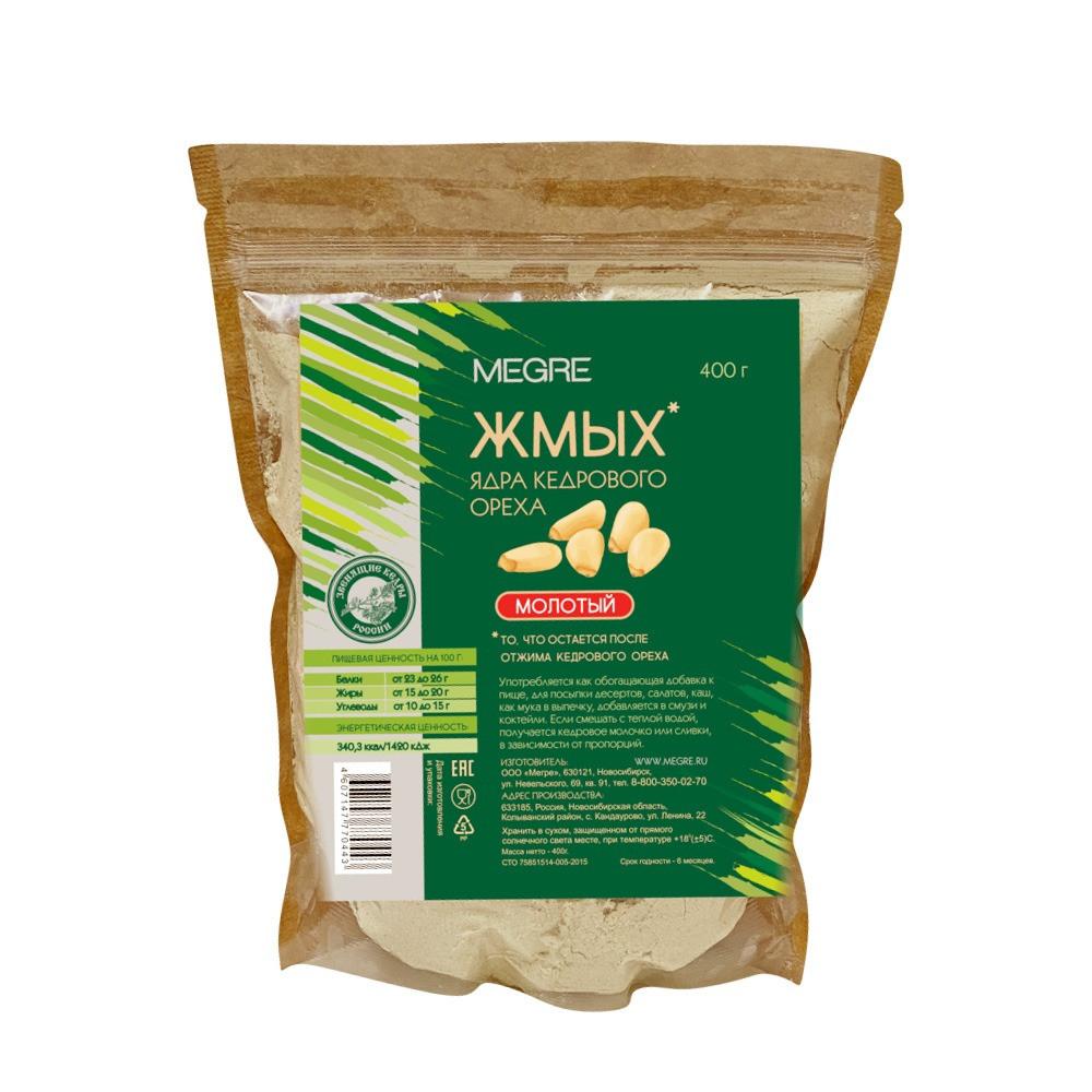 Sembraöljykakkujauhe (jauho), 400 g